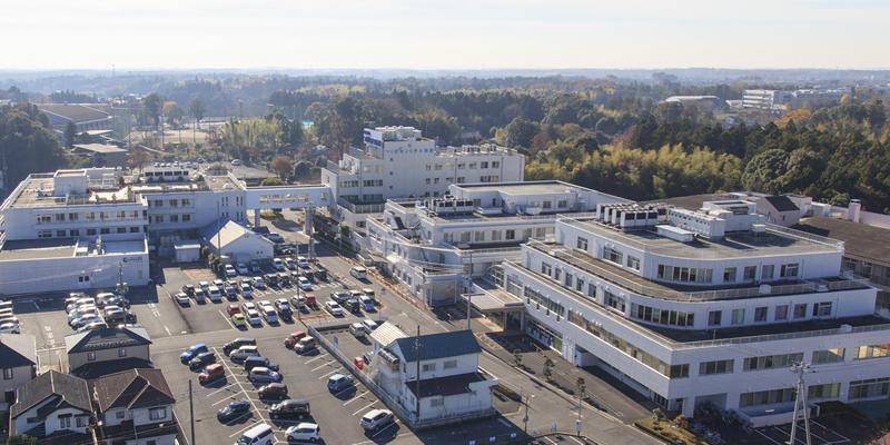 つくばセントラル病院 セントラル総合クリニック 茨城県牛久市